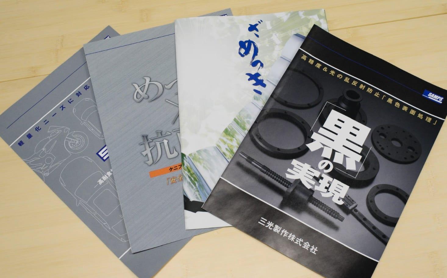 thumnail:三光製作株式会社さまの事例取材風景