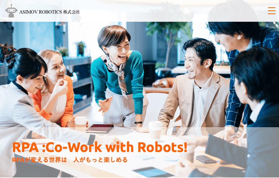 thumnail:ASIMOV ROBOTICS株式会社さまウェブサイト