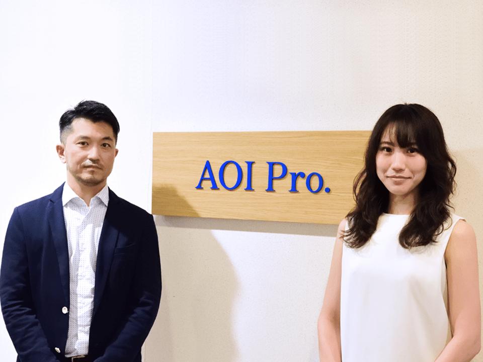 株式会社AOI Pro.