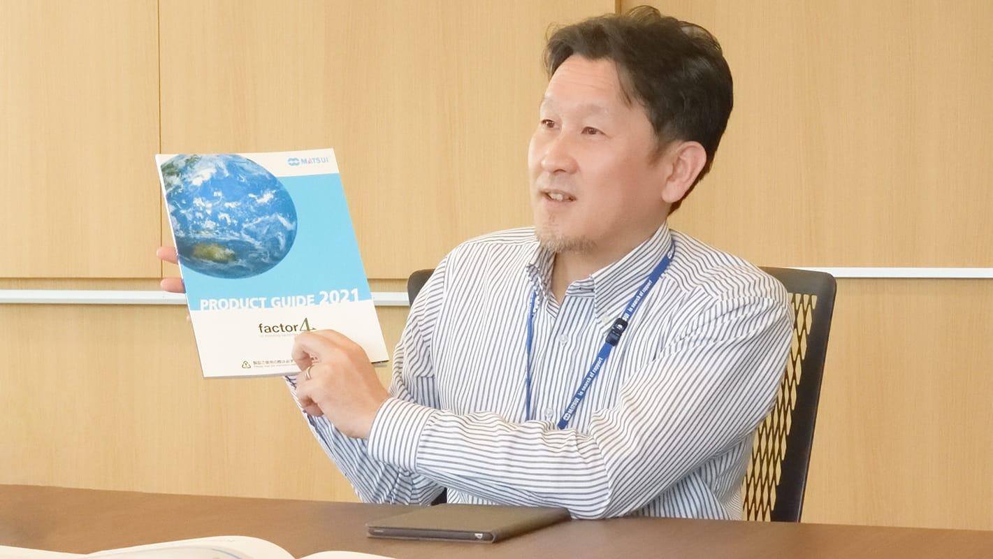 thumnail:株式会社松井製作所さまの事例取材風景